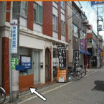 和泉多摩川2分!商店街の好立地!狛江市東和泉3丁目!軽飲食店可!1階店舗!