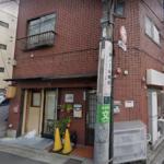 池ノ上1分!角地で視認性良好!世田谷区北沢1丁目!飲食店居抜き!1階店舗