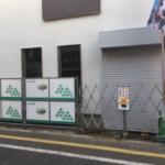松陰神社2分!新築!商店街沿い!世田谷区若林3丁目!1階店舗