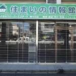 尾山台5分!環八沿い!軽飲食店可!世田谷区等々力1丁目!1階店舗