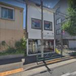 狛江5分!世田谷通り沿い!戸建て店舗!狛江市東和泉2丁目!1-2階店舗