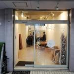 駒沢大学6分!246沿い!飲食店可!世田谷区駒沢4丁目!1階店舗