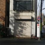 駒沢大学9分!駒沢公園通り沿い!世田谷区駒沢4丁目!1階店舗