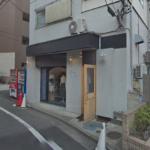 駒沢大学1分!世田谷区駒沢1丁目!駅近!軽飲食店可!1階店舗