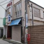 経堂1分!1-2階の飲食店可店舗!世田谷区経堂1丁目!飲食店可!